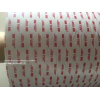 Waterproof Industry Double Sided Adhesive Tape With Modified Acrylic Adhesive Manufactures