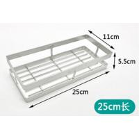 25cm Kitchen Counter Storage Racks , Durable Using Dish Storage Rack Manufactures