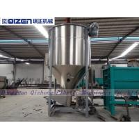 China Vertical Stand Plastic Color Dry Mixer Machine With Heater System on sale