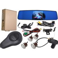 Car Auto Brake Front And Rear Parking Sensor Kit With Car High Definition Camera Manufactures