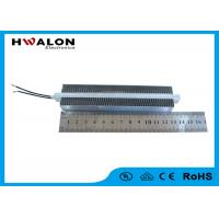 Big Power Extruded Aluminum PTC Fan Heater 800W - 1500W For Switch Cabinet Manufactures