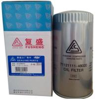 China Factory OEM Product Fusheng Air Compressor Part Lube Oil Filter 71121111-48120 on sale