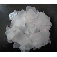 Buy cheap 25kg bag packed good quality with competitive price caustic soda flake 99% for soap and detergent factory from wholesalers
