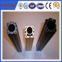 Aluminium alloy extrusion column design with powder coat finish in white(black) Manufactures