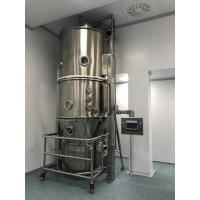 China High Efficient Fluid Bed Drier Powder Coating Equipment Material Tank Volume 520 L on sale