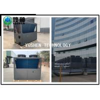 25HP Central Air Source Heat Pump For Office Building Cooling & Heating Manufactures