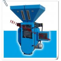 China China plastic mixing machine Supplier/China Weighing Type Color Mixing Machine OEM Plant on sale