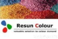 Color Masterbatch Manufactures