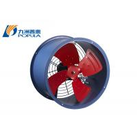 High Pressure Industrial Centrifugal Fan 0.18KW Power 600 - 940m3/h Air Volume Manufactures
