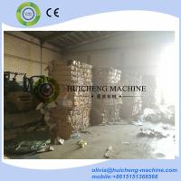 Quality Horizontal Cardboard Baler/manual tie Plastic Bottle Baler/PET bottle baling machine/horizontal corrugated Box baling for sale