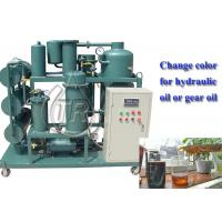 China Waste Oil Recycling Machine / Hydraulic Oil Decolor Regeneration Equipment on sale