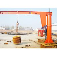 3 Ton ~ 5 Ton Electric Swing Jib Crane 360 Degree Rotation With Lifting Arm Manufactures