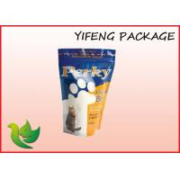 Stand Up Printing Pet Food Bag / Zipper Bag For Dog Food Packaging Manufactures