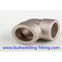 China Forged Steel Copper Nickel Alloy 90/10 Elbow 90 Degree 3''  Sch40 on sale
