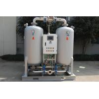 Regenerative Compressed Air Dryer Dew Point Of The Finished Gas ≤-40℃Or ≤-52℃ Manufactures