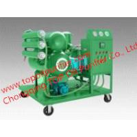 China High Speed AND High Voltage Double-stage Transformer Oil Purifying Plant, dehydration, degssified, on sale