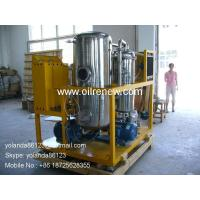 SYA Stainless Steel UCO Treatment Machine, UCO Processing Unit | Oil Purifier Plant Manufactures