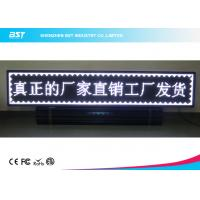 Waterproof Outdoor LED Moving Message Display IP65 , P10 Full Color Led Signs