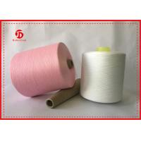 Quality Multicolored Plastic Core Spun Polyester Sewing Thread With Ring Spun Technics for sale