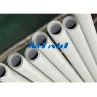 TP309S / 1.4833 DN250 Double Welded Steel Pipes For Transportation , Big Size Manufactures