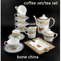 China With Flower Patter Bone China 16pcs Tea and Coffee Set with Ashtray Ceramic Cup with Saucer and 1.2L Pot on sale