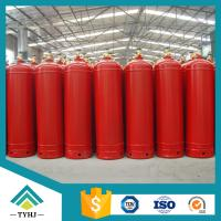 Sell High Quality Gases for sale