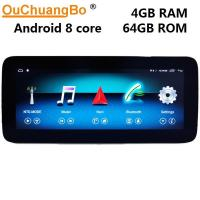 China Ouchuangbo 10.25 inch car audio radio for Mercedes Benz C207 A207 W207 E class android 9.0 OS 4GB+64GB on sale