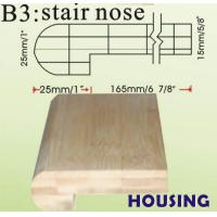 Bamboo Flooring Moulding 3, Stair Nose Manufactures