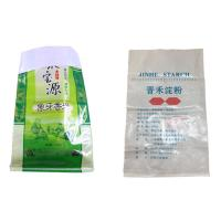 China 25Kg Organic Fertilizer Packaging Bags , PP Woven Fertilizer Bags on sale