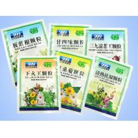 Sterile Small Resealable Plastic BagsFor Medicine / Drug ,13 Colors Printing Manufactures