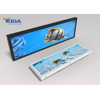 China New launch  Stretched Bar LCD Display 49inch ultra-narrow border LCD bar display on sale