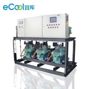 Low Temperature Piston Parallel Compressor Unit 3pcs 18HP For Middle Cold Storage Manufactures