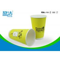 Quality 16oz Colored Double Wall Paper Cups SGS FDA LFGB EC Certificate Quick Delivery for sale