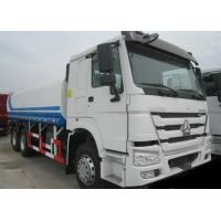 China CNHTC 16-22 CBM Mobile Water Truck ZZ1257N404 336 HP With 16-22m3 Tank Volume on sale
