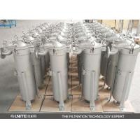 Top Entry Water Filter Housing For Chemical Filtration Manufactures