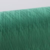 Dope Dyed Color Polyester DTY Yarn for Weaving, Hand Knitting Manufactures