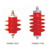 Compact Zn Oxide lighting arrester Distribution Surge Arrester YH5WZ Manufactures