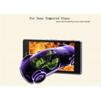 0.33mm AGC Glass Full Coverage Screen Protector 2.5 D For  Z5 Mini Manufactures