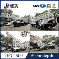 China DFC-600 truck mounted water well drilling rig multifunctional drilling machines on sale