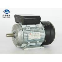 ML 3.7KW single phase two-value capacitor asynchronous 220V ac electric motor Manufactures
