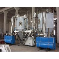 China urea formaldehyde resin spray dryer Manufactures
