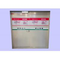 Milky White Self Closing Steel Pair Doors with Electrical Magnetic Door Holder/US Standard/ 6