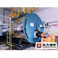 China Horizontal Natural Gas Steam Boiler 4Thr For Pasteurized Milk on sale