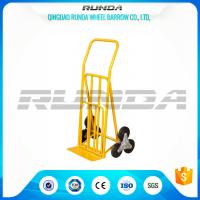 Yellow Powder Coating Hand Truck Dolly Six Tires 200mm Toe Plate For Shopping Manufactures