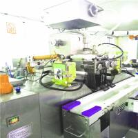 High Precision Pharmaceutical Equipment Small Load Space For Softgel Capsule Manufactures