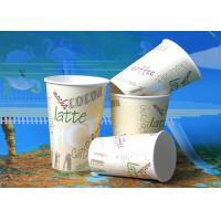 Personalized 10 Ounce Insulated Disposable Paper Coffee Cups / Mugs Manufactures