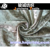 high quality fabric snow ice velboa sofa/curtain/decoration/  upholstery /apparel Manufactures