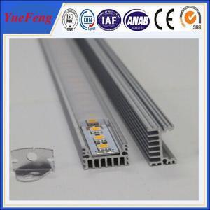 Aluminium profile for LED enclosure, aluminium housing for led strip light Manufactures