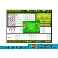 Convenient Traditional Baccarat Betting System With 22 Inch Result Display Manufactures