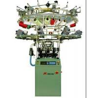 Seamless Underwear Knitting Machine (RIFA brand) (RFSM10) Manufactures